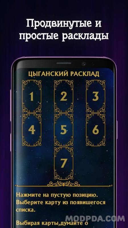 Download Tarot free - fortune telling for Android