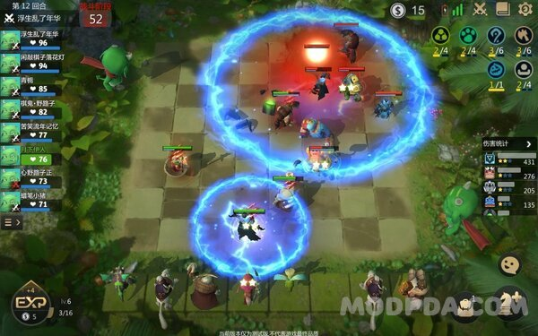 auto chess hack download